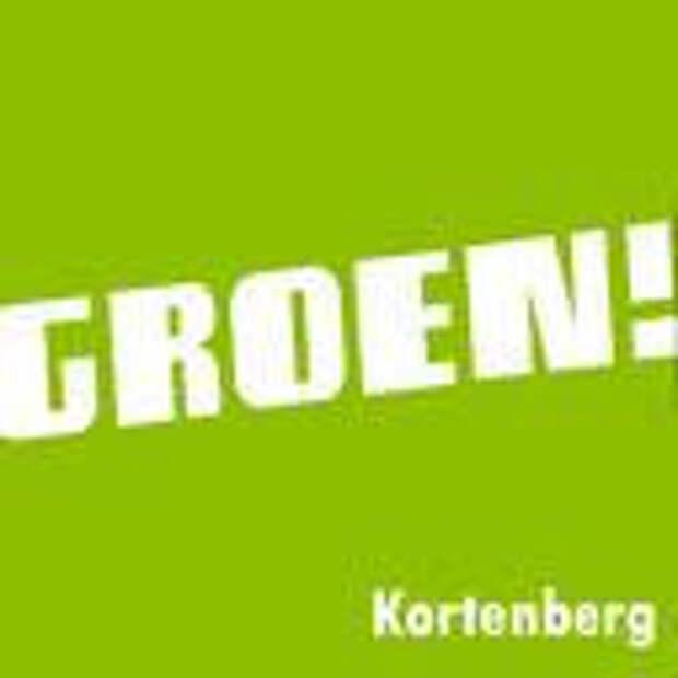 Партия зеленых Бельгии: уринотерроризм в действии