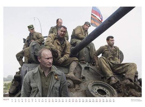 Украина может войти в состав Донецкой Народной Республики