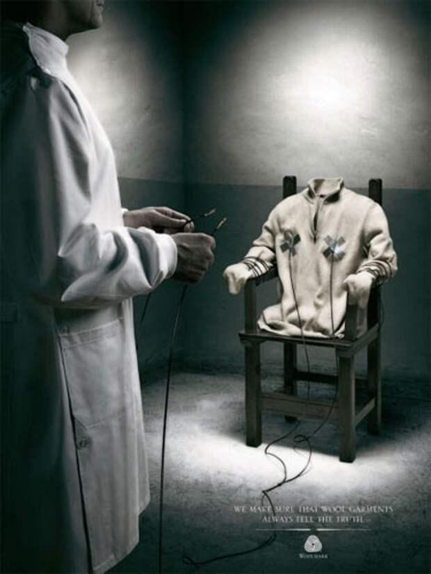 Принты Woolmark: издевательство над свитерами