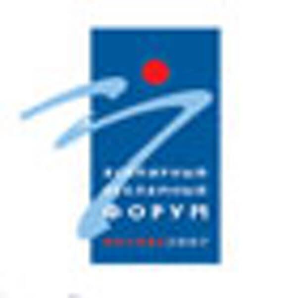 В Москве состоялся Международный Рекламный Саммит
