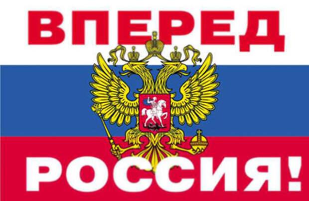 Если бы русские знали свою силу, никто не мог бы соперничать с ними