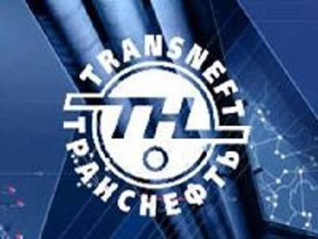 "ПРАВО.RU: Фонд UCP намерен судиться за дивиденды ""Транснефти"""