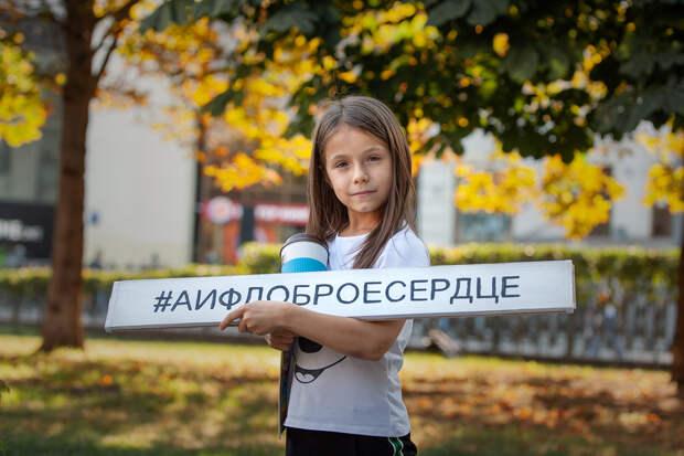 """Фестиваль """"Добрая Москва"""" нашими глазами"""