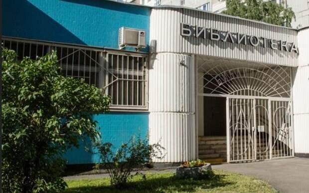Библиотека на проспекте Мира закрылась на ремонт