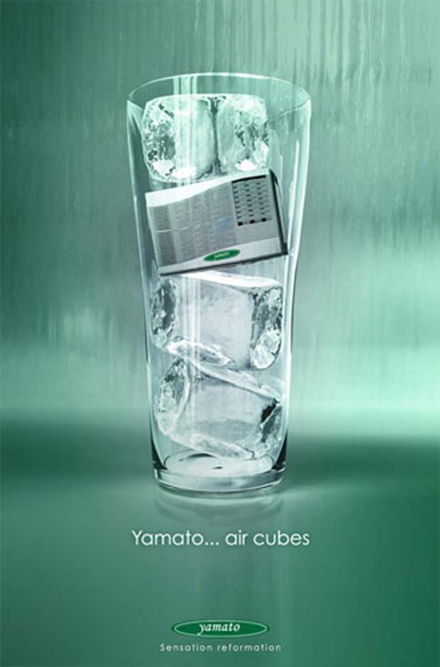 Кондиционер как кубик льда