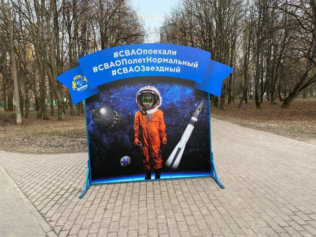 Фоторамку в честь Дня космонавтики установили у Капустинского пруда