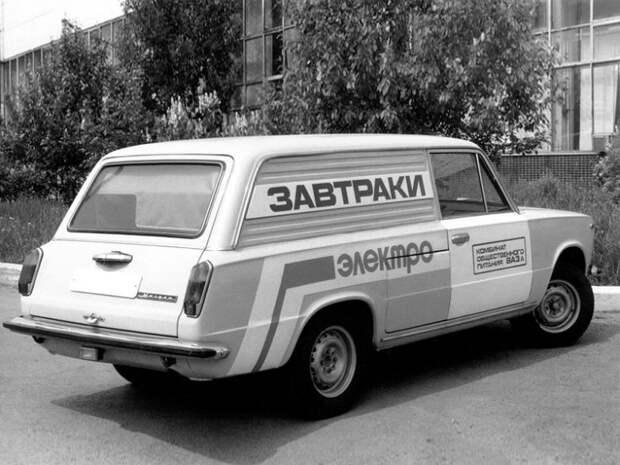 За 30 лет до Tesla в СССР