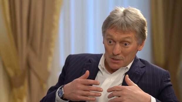 Песков: заявления Путина неоднократно оказывались пророческими