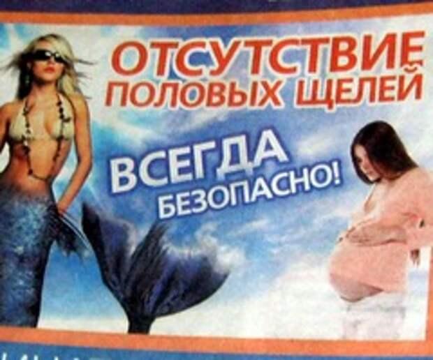Самая дурацкая реклама 2009