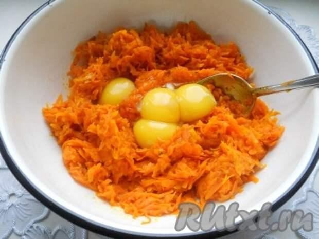 Обжаривать тыкву с морковью на среднем огне минут 6-7, пока овощи станут мягковатыми. Выложить в глубокую миску, дать немного остыть. Желтки отделить от белков. Желтки добавить к овощам.