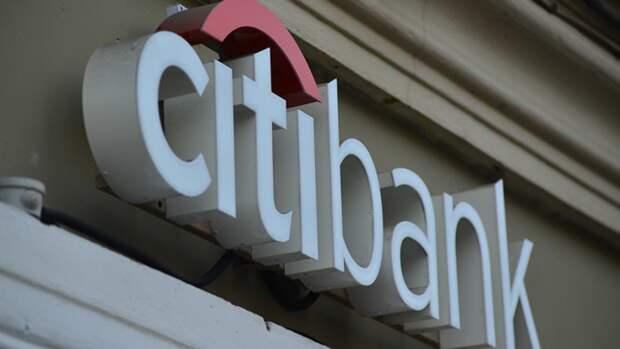 Материнская компания «Ситибанка» продаст розничный бизнес в России