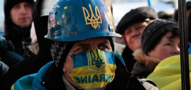 Украинский псих