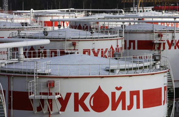 Neft-Oil-Terminal-Lukoil-Lykoil