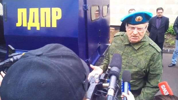 Жириновского пригласили на допрос в СБУ