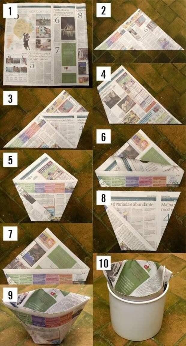 Газетный мусорный пакет