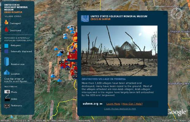 Музей Холокоста США: кризис в Дарфуре