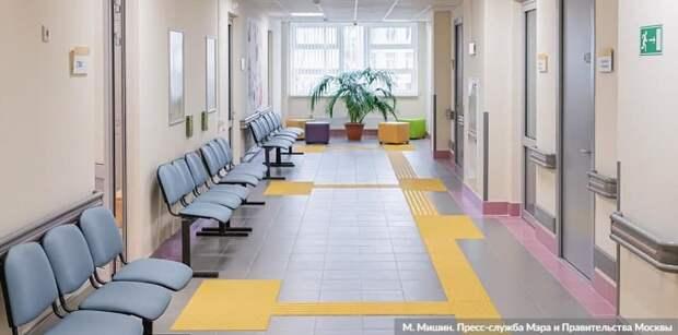 Собянин: В Москве продолжается большая программа реконструкции поликлиник