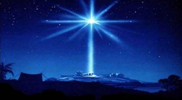 Вифлеемская звезда