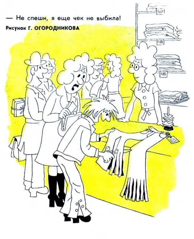 Кастомайзинг по-советски