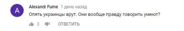 Украинский зуд по поводу Крымского моста