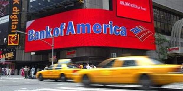 Прибыль Bank of America резко выросла во 2 квартале, однако выручка не оправдала ожиданий