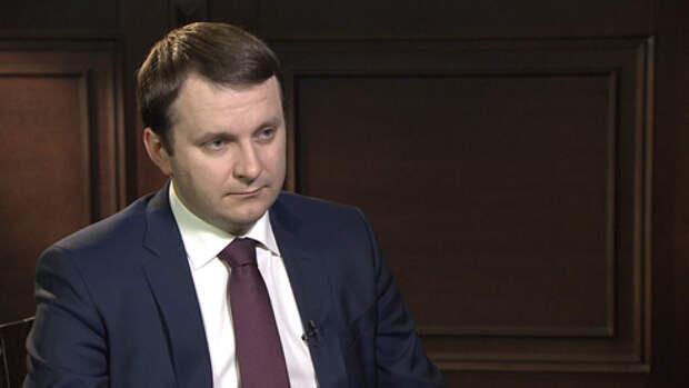 Максим Орешкин: между Россией и ЕС — «экономический ренессанс»
