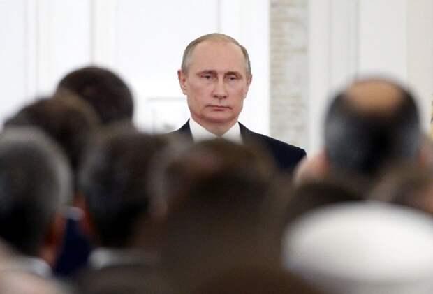 Единая стратегия России
