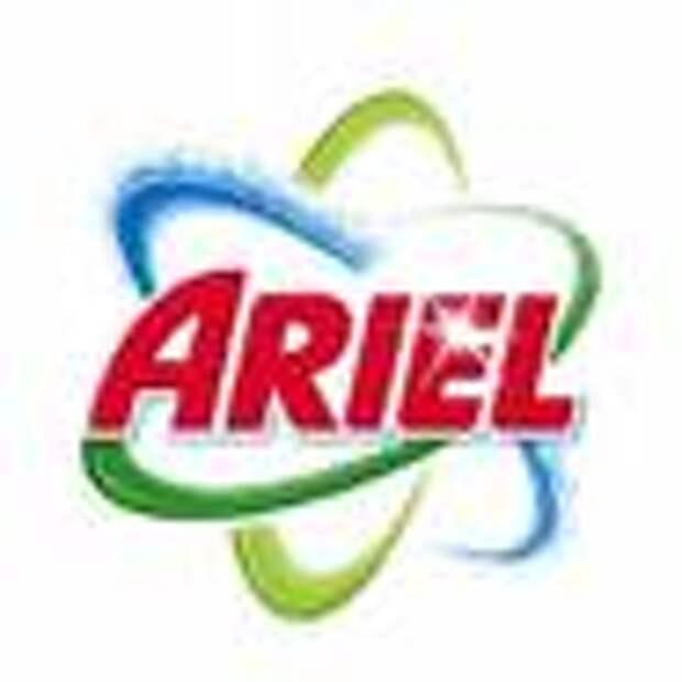 Ariel: свобода от пятен