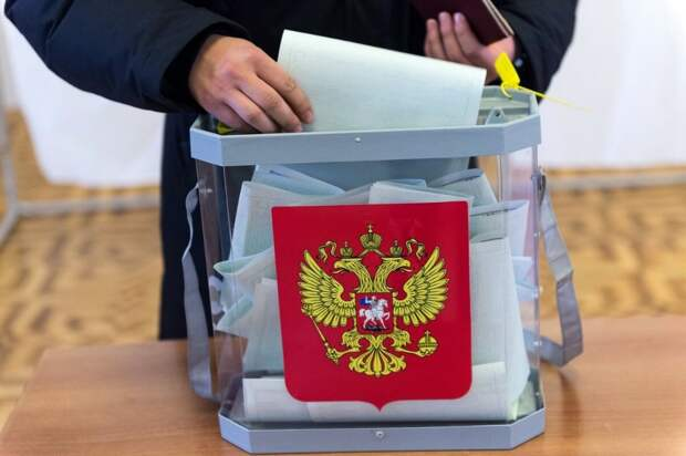 Современные технологии в действии: ЦИК вводит цифровые участки для голосования
