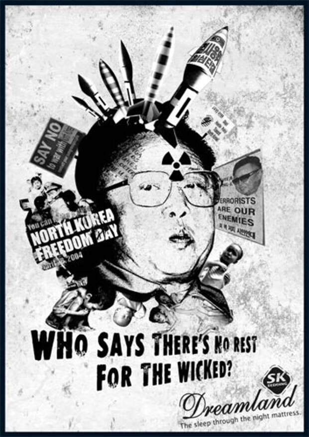 Ким Чен Ир в рекламе матрасов Dreamland