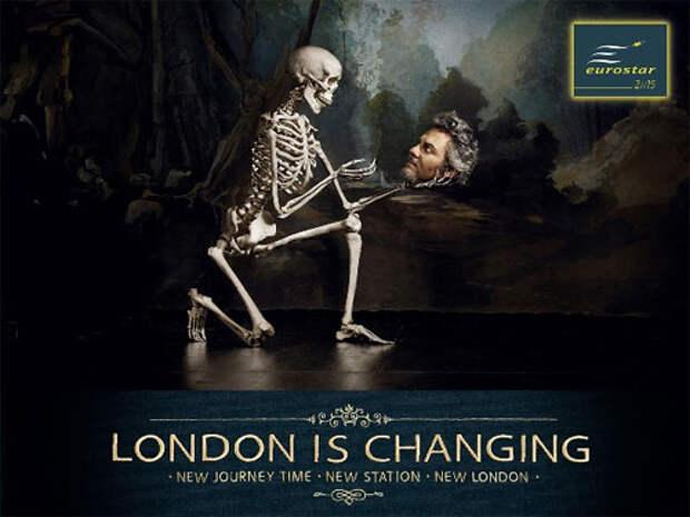 Лондон меняется: Гамлет поменялся местами с Йориком