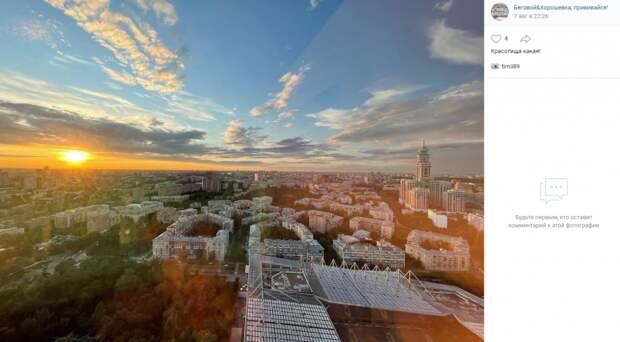 Фото дня: закат над Хорошевкой