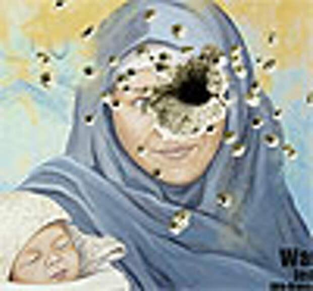 Портреты, разорванные войной