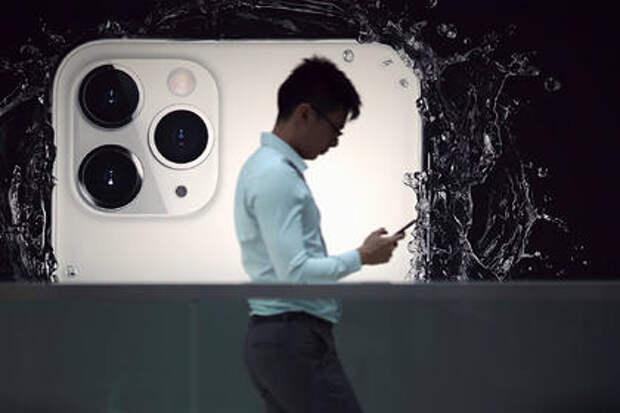 Appleinsider: Apple изобрела iPhone с исчезающими кнопками