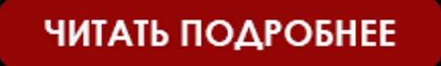 Василиса Володина составила гороскоп на январь 2021 года