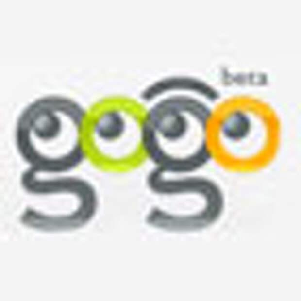 GoGo.Ru - Продукт Года 2007