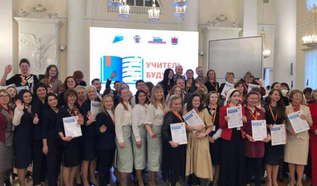 Три педагога изНижнего Тагила победили во всероссийском конкурсе «Учитель будущего»