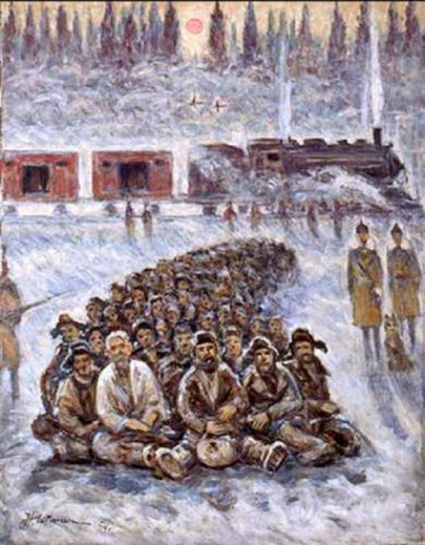Николай Гетман. По этапу. 1954 г.