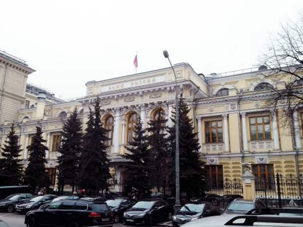 Центробанк подвел итоги страхового рынка России за 2104 год