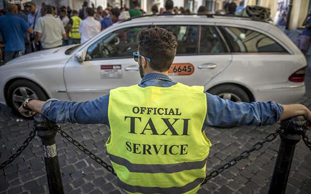 Протест таксистов
