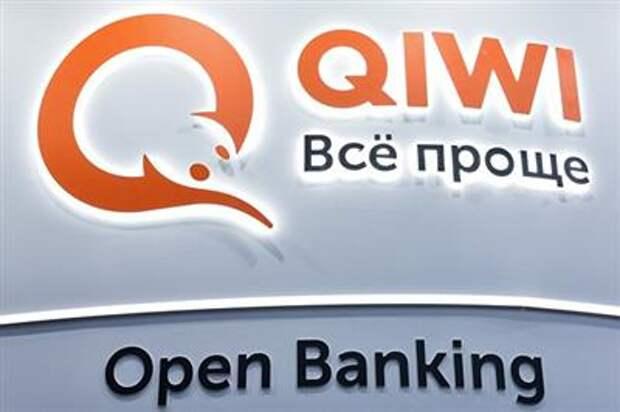 Цена бумаг Qiwi обновила исторический минимум на новостях об администраторе букмекеров
