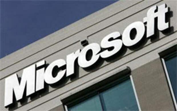 Крупнейшая сделка Microsoft: aQuantive за $ 6 млрд.