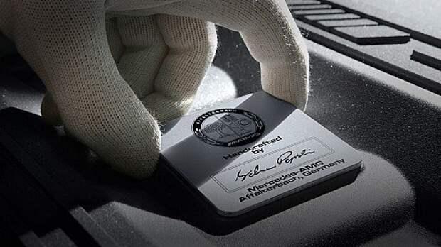 Mercedes-AMG 0-0