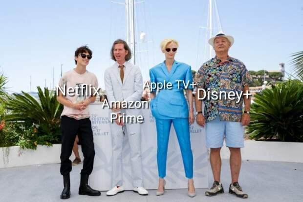 Четверка звезд на Каннском фестивале: разные костюмы и много мемов