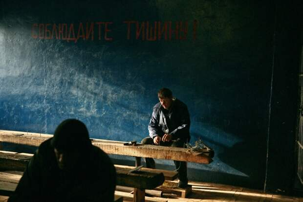 Будни пациентов профилактория для страдающих алкогольной зависимостью в Беларуси