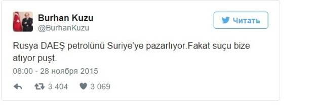 Советник Эрдогана грубо оскорбил Путина