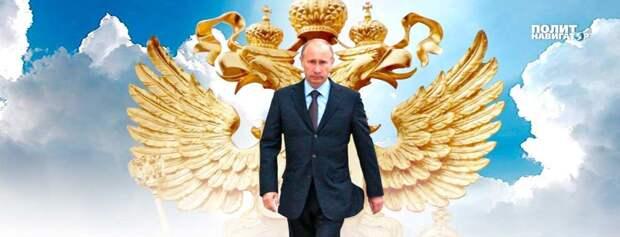 Путин готовится принять капитуляцию Украины