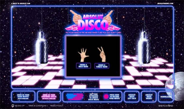 Absolut Disco: вечеринки в честь новой «зеркальной» бутылки