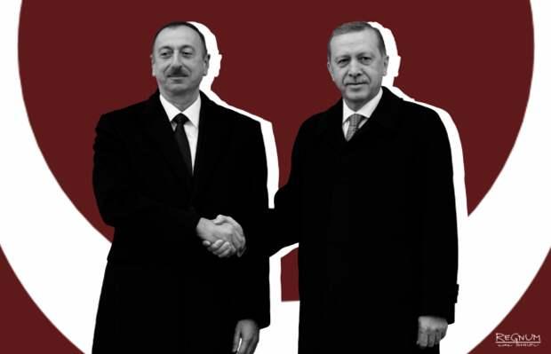 Алиев и Эрдоган ведут большую игру на Большом Ближнем Востоке