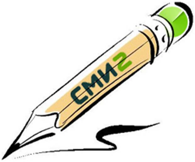 «Деловые люди»: СМИ2 объявила новый творческий конкурс для «народных журналистов»